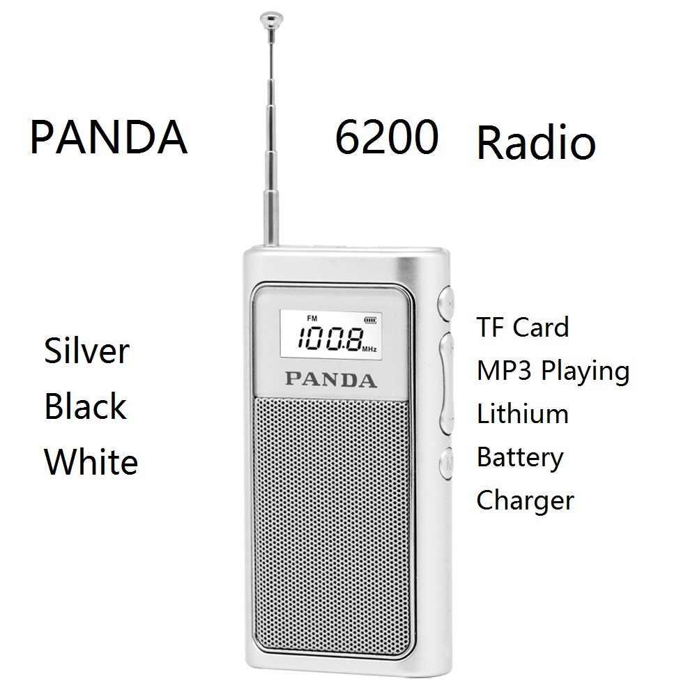 PANDA 6200 карта радио TF карта MP3 литиевая батарея зарядное устройство Портативный DSP FM динамик Защита окружающей среды литиевая батарея