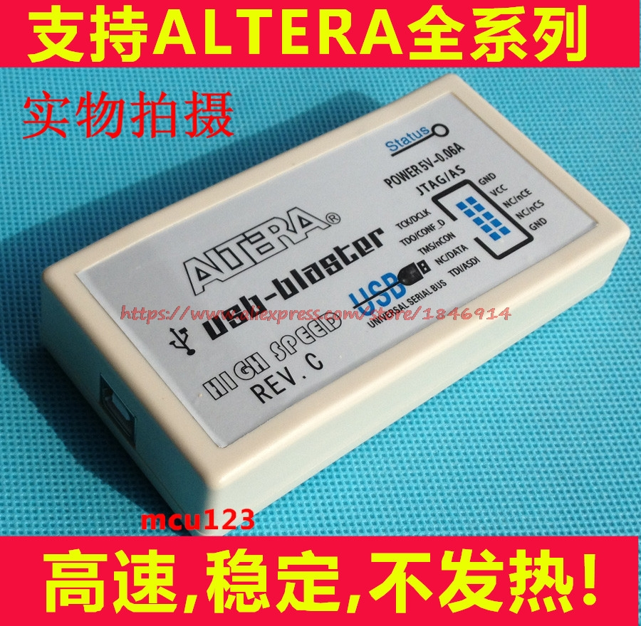 Altera USB Blaster Download Line FPGA/CPLD Download REV.C High Speed Perfect Version
