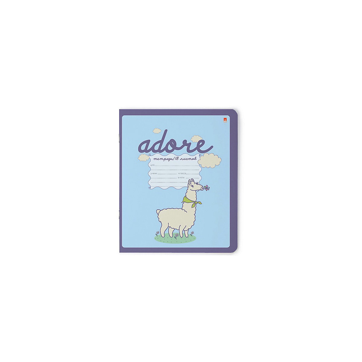 ALT Notebook 11940601 notebooks animals characters student\'s in line and cage multicolored MTpromo