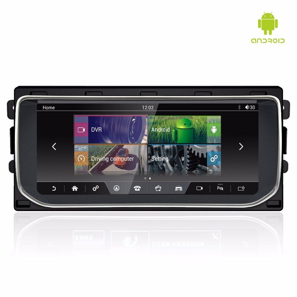 MERRYWAY 10.25 ''pour Ranger Rover Sport Tableau de Bord Multimédia Navi GPS Bluetooth Android 6.0 RAM + ROM 2G + 32 GB Lecteur