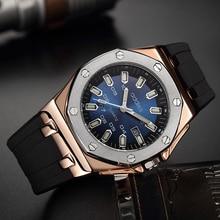 Aidis 2018 новые мужские часы лучший бренд класса люкс мужские s военные водонепроницаемые кварцевые часы мужские спортивные силиконовые часы Relogio Masculino + коробка