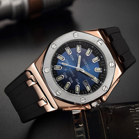 Aidis 2018 New Men Watches Top Brand Luxury Mens Military Waterproof Quartz Watch Men Sport Silicone Clock Relogio Masculino+Box