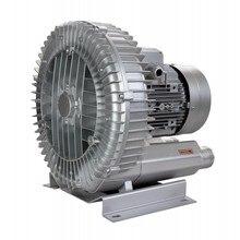 JQT3000 3.0kw 220 В 60 Гц регенеративная воздуходувка вакуумный насос