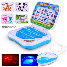High Quality Computer Toy Baby Kids Pre School Educational Learning Study  Laptop  Game Send in Random Dropshipping J75 стоимость