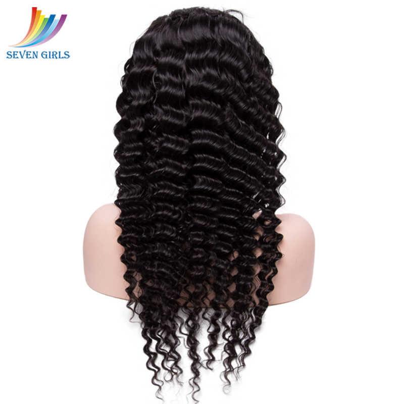 Sevengirls свободные глубокая волна девственные человеческие волосы парики индийские влажные и волнистые натуральный цвет Предварительно выщипанные полные парики шнурка Бесплатная доставка