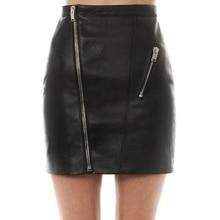 2019 Autumn and Winter New High Waist Leather Skirt J20