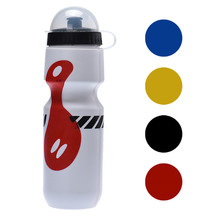 Portable Outdoor Bicycle Cycling 650ML Sports Drink Jug Water Bottle W