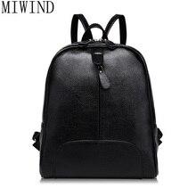 Miwind натуральной воловьей кожи женские рюкзаки для девочек-подростков Дизайнер Высокое качество женские сумки на плечо TWL051