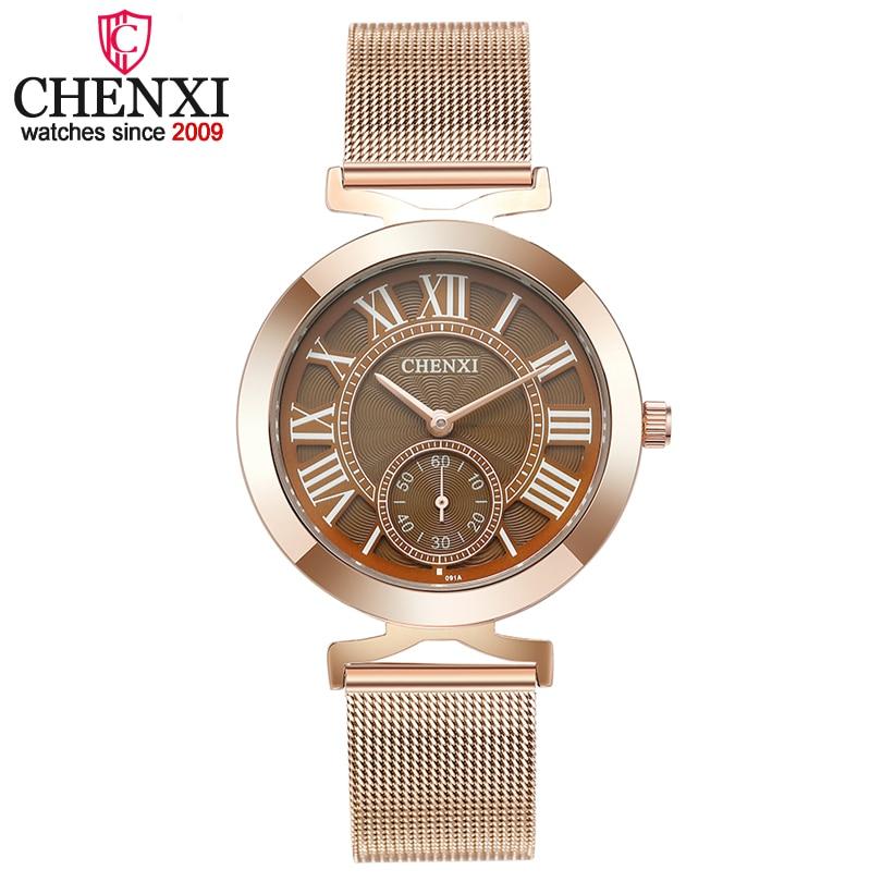 CHENXI Neue Marke Gold Casual Quarzuhr Frauen Leder oder Voller Stahl Uhren Luxus Uhren Relogio Feminino geschenke Uhr 2017