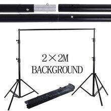 Tax Free a rusia 2 * 2 M pies * Professinal telones photography fondo sistema de apoyo Stands estudio con lleva el bolso