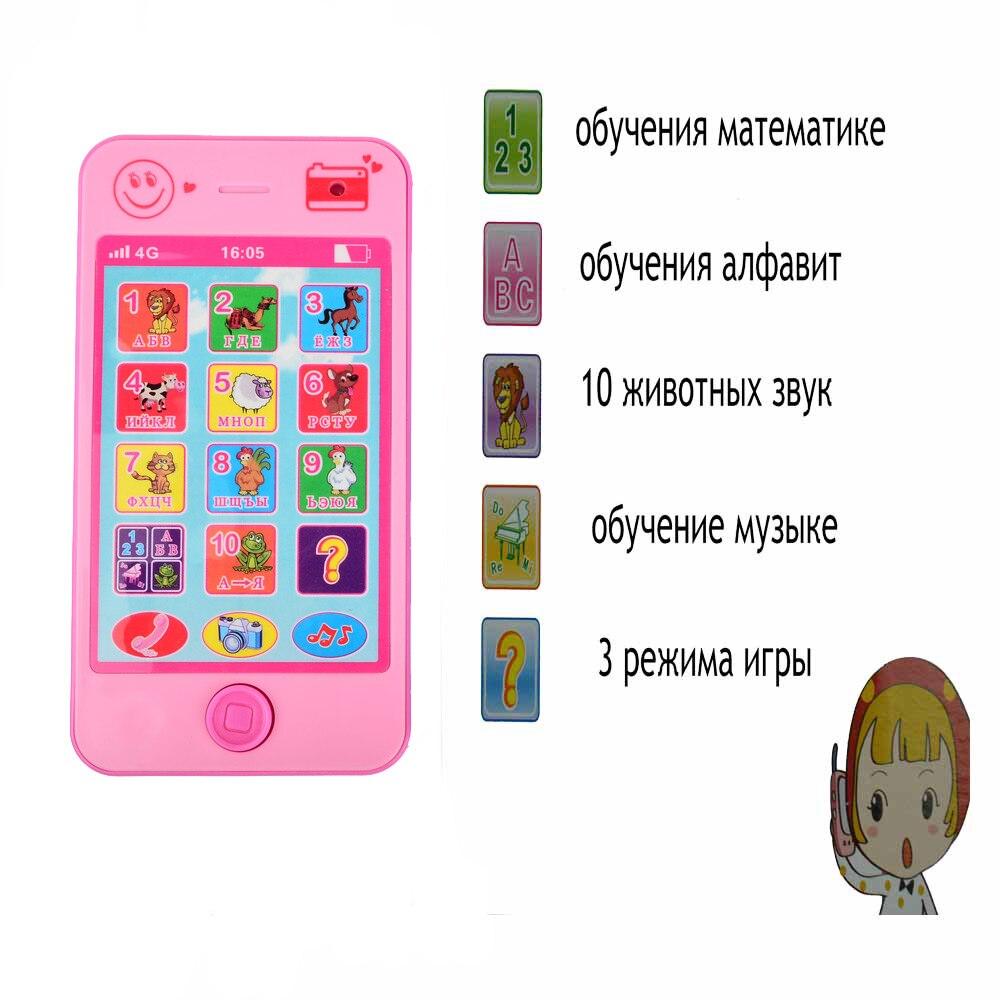 BOHS Kids Russian Baby Language ABC Alfabet Musik Matematika, - Mainan elektronik - Foto 2