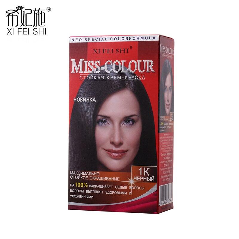 XI FEI SHI profesionalus grožio plaukų dažų kremas Nuolatinis plaukų dažiklis natūralių natūralių skalavimo spalvų spalvai 50ml
