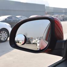 1 szt Auto 360 szeroki kąt okrągły Convex lustro samochód pojazd Strona Blindspot Blind Spot lustro szeroki RearView małe okrągłe lustro tanie tanio Lustro okładki Szkło z tworzyw sztucznych 4 8 cm 2017 Lusterko wsteczne samochodowe Regulowany 360 stopni obrotu lustro dla różnych handluje