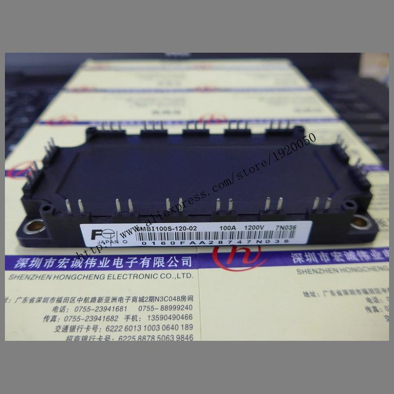 6MBI100S-120-02  module Special supply Welcome to order !6MBI100S-120-02  module Special supply Welcome to order !