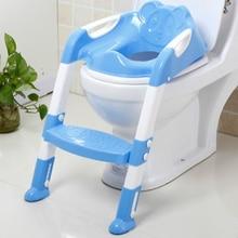 Folding type baby toilet Child toilet ladder Safety and environmental protection non slip Children s Toilet