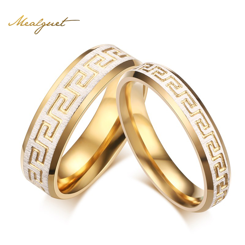 meaeguet wedding ring gold color key pattern