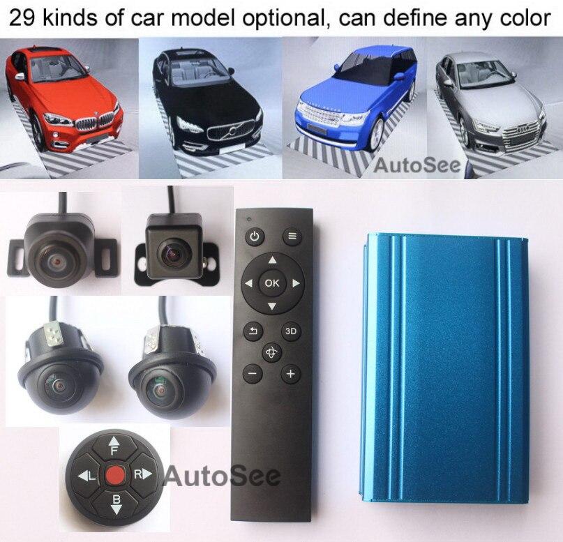 DVR Camera Car-Model Check-System Bird-Eye Surround-View Built-In-Shock-G-Sensor 29-Kinds