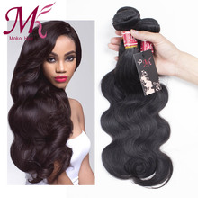 8-28 inch Natural Black Virgin Human Hair Body Wave Can Be Dyed Ms Lula Vietnamese Virgin Hair Extensions Cheveux Bresilien