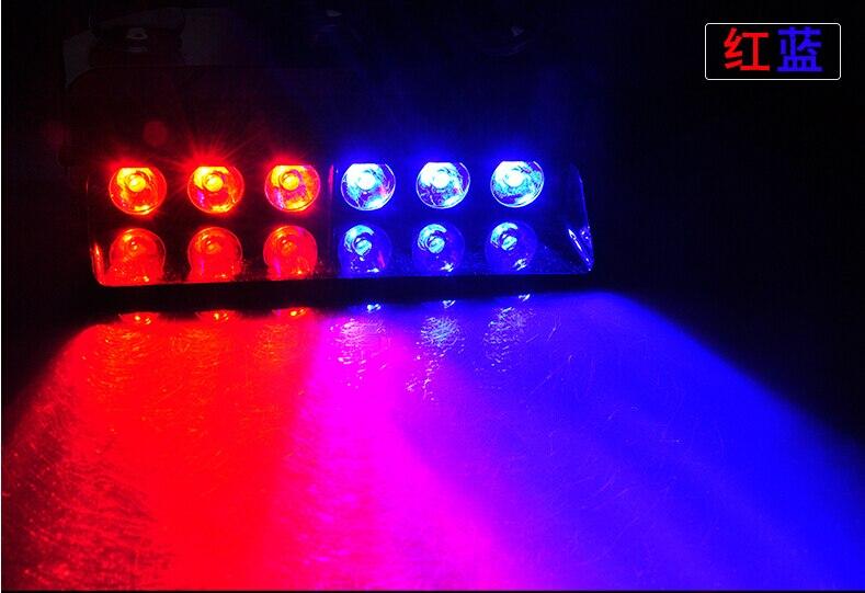 6 φώτα έκτακτης ανάγκης LED - Φώτα αυτοκινήτων - Φωτογραφία 5