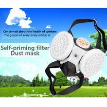 Safurance маска от пыли Sellf-priming Fliter защита газовой маски Анти-туман Haze промышленный Противопыльный респиратор-маска на открытом воздухе