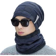 Новые зимние шапки Skullies Beanies, зимние шапки бини для мужчин и женщин, шерстяной шарф, шапки, Балаклава, маска, шапка, вязаная шапка