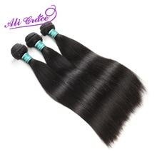 עלי גרייס שיער 3 חבילות פרואני ישר 100% אדם רמי הארכת שיער טבעי צבע 10 28 אינץ משלוח חינם