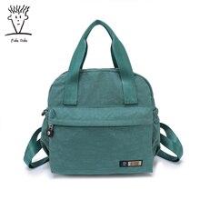 Fido Dido рюкзак леди два Цвет Водонепроницаемый свет сумка для переноски Упаковка мода!