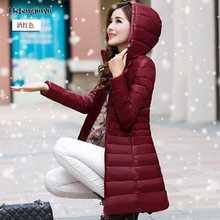 Fashion 2016 Famous Brand Designer Winter Jacket Women Long White Duck Down Ultralight Hooded Thin Parkas Coat A3217
