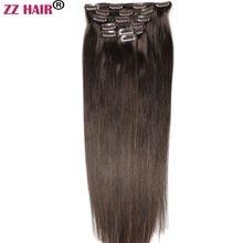 Zzhair máquina de remy cabelo, 100g-140g 16
