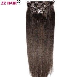 ZZHAIR 100 г-140 г, 16-26 дюймов, машинное изготовление, волосы без повреждений, 7 шт. в наборе, 100% человеческие волосы для наращивания, полный набор го...