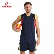 Etto мужской Профессиональный волейбольный костюм шорты и без рукавов Джерси Набор для волейбола Мужская Спортивная униформа для тренировок комплект HXB016