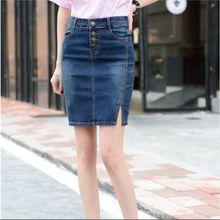Новая мода 7XL размера плюс тонкая высокая талия посылка HopHip джинсовая юбка сексуальная сторона Сплит тонкая юбка-карандаш G041301