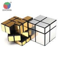 5,7 cm 3*3*3 Guss Beschichtet Magic Cube 2X2X2 Gold und Silber Asymmetrische cube Geschwindigkeit IQ Puzzle Cube Pädagogisches Spielzeug für Kinder