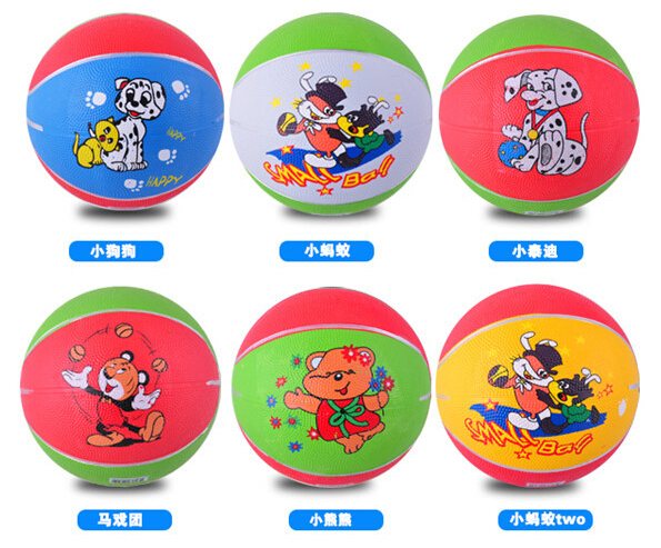 Size3 chidren kids baby toys basketball ball 3 kindergarten play ...