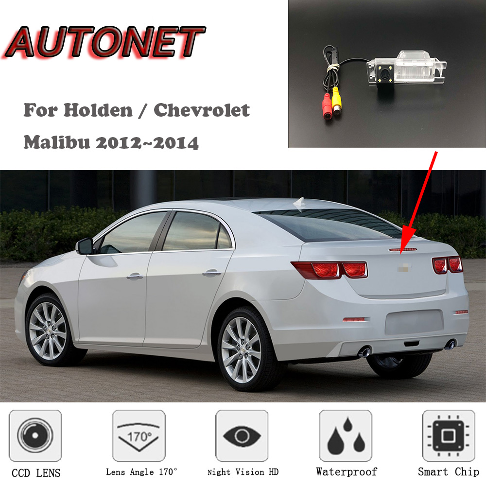 AUTONET HD Night Vision Backup Rear View Camera For Holden / Chevrolet Malibu 2012~2014 /CCD /RCA Standard /Parking Camera