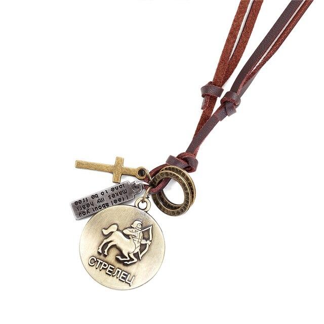Новинка 2018 модное ожерелье janeyacy с созвездиями мужское