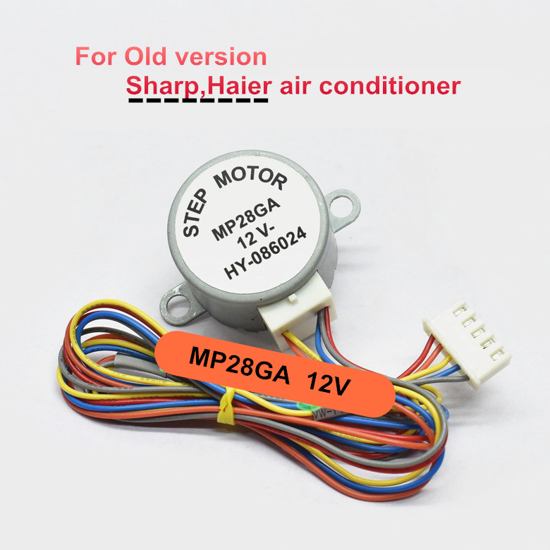 MP28GA 12V Old version air conditioner swing motor,28BYJ48 step motor