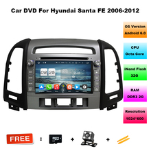 1024*600 HD 2G RAM Acht Octa-core Android 6.0 Auto DVD-Multimedia-Player für HYUNDAI SANTA FE 2006-2012 GPS + Radio Stereo