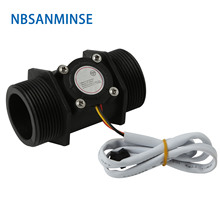 NBSANMINSE  Water flow sensor SMF-DN40 1 1/2 1.5inch Used Petrochemical, water plant, agricultural garden irrigation industry