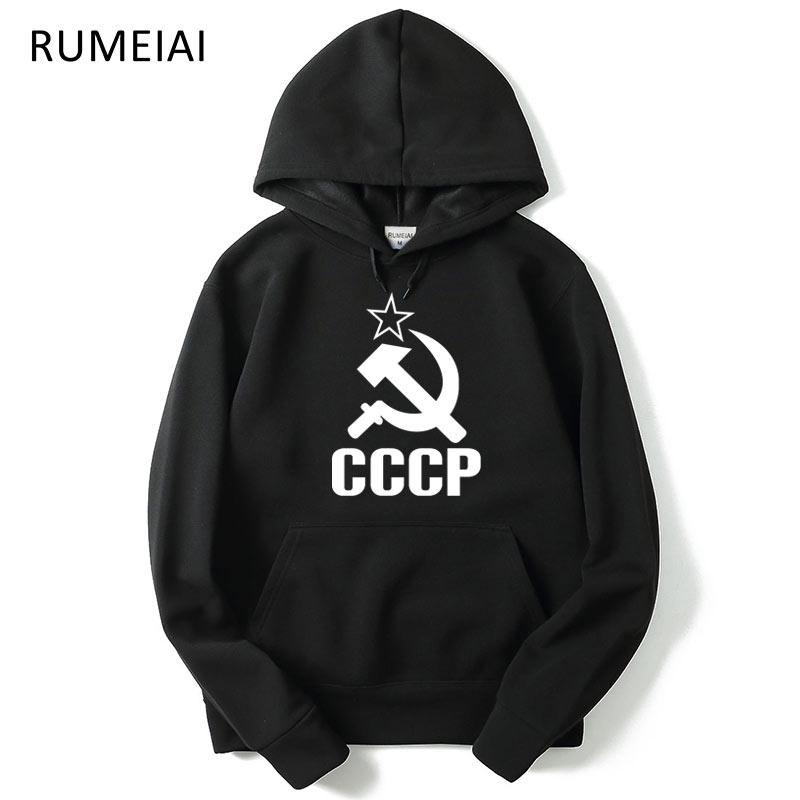 RUMEIAI 2017 Fashion USSR Soviet Union KGB CCCP printing hoodies Sweatshirt Men hip hop Sportswea Men Hoodies black Coats Fleece