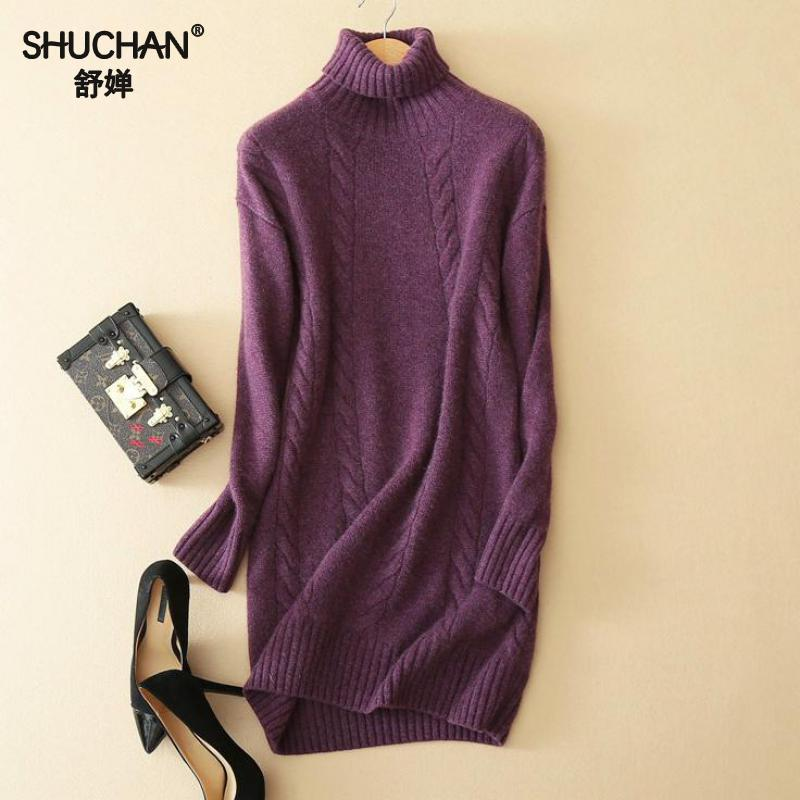 SHUCHAN 2017 Fashionable Knitted Dresses New Arrival Autumn Winter Cashmere Knitted Dresses Turtleneck Office Lady Basic Armtj