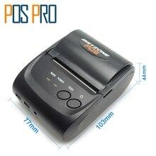 IMP006 SDK Gratuito 58mm impresora de recibos impresora térmica Impresora de la Posición de Mano Android iOS Bluetooth4.0 Mini Protable Móvil Impresora