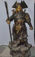 free shipping 52″old China Bronze gilt 9 Dragon Warrior Stand GuanGong GuanYu God Knife Statue