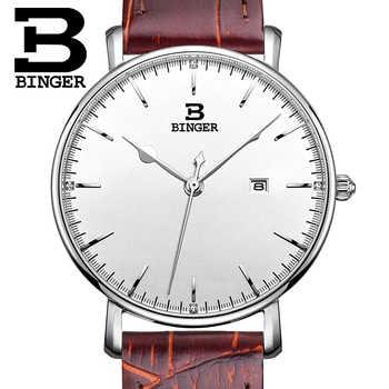 Switzerland BINGER Women's Watches Luxury Brand Quartz Leather Strap Ultrathin Female Wristwatches Waterproof Clock B3053W-1 - DISCOUNT ITEM  49% OFF All Category