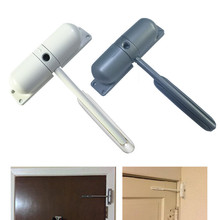 1 set White Adjustable Surface Mounted  Automatic Spring Closing Door Closer Gate Indoor and Outdorr Use