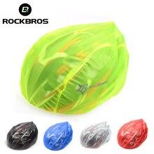 ROCKBROS ветрозащитный пылезащитный чехол для шлема водонепроницаемый велосипедный шлем непромокаемый ультра-светильник шлемы Чехлы тканые