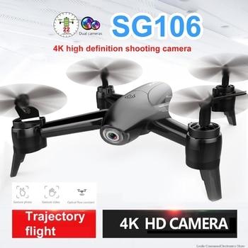 SG106 RC Drone 4k/1080P/720P Dual Camera FPV WiFi Optical Flow Real Time Aerial Video RC Quadcopter Aircraft Drone Camera