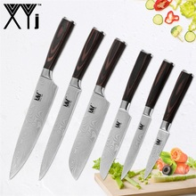 XYj Kitchen Knives Stainless Steel Cooking Knife Set Accessories Color Wood Handle Fruit Vegetable Meat Tools
