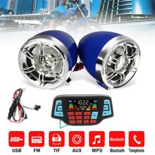 VODOOL мотоцикл руль Bluetooth MP3 плеер динамики двигателя велосипед аудио звук Системы USB TF FM радио музыке стерео динамики