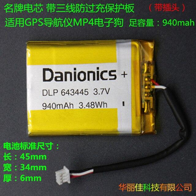 Drei draht 3,7 V lithium polymer akku, 603443 E straße air LH950 ...